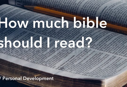 How much should I read?